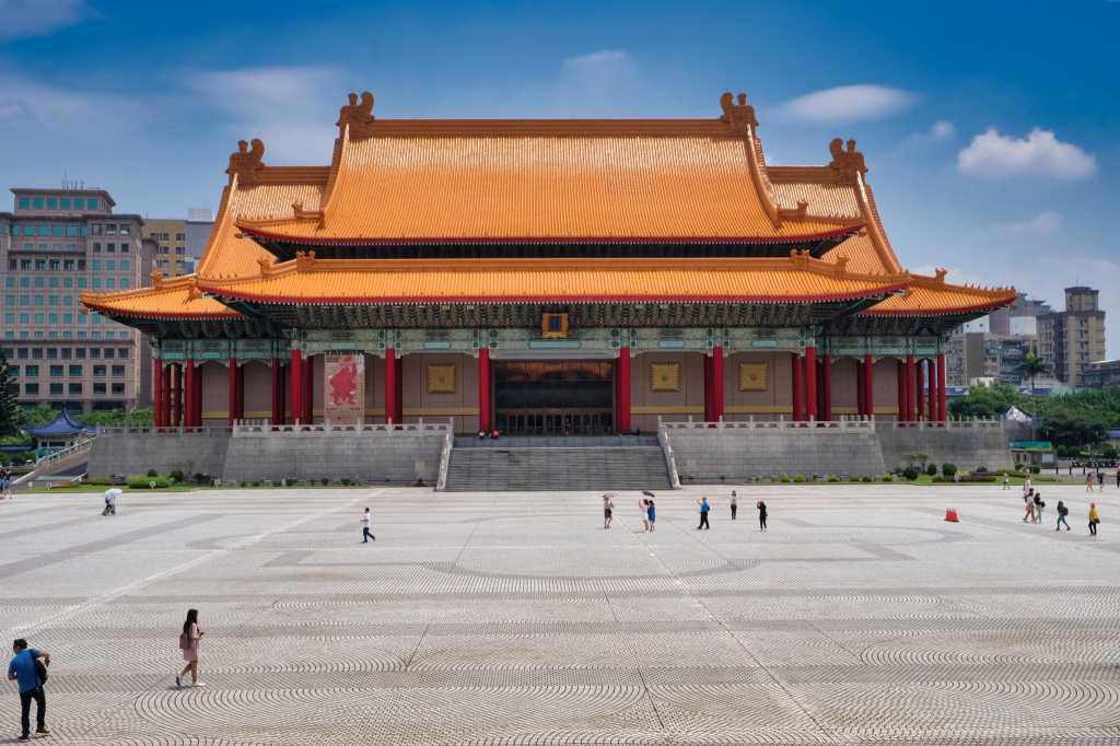Chiang Kai Shek Memoria