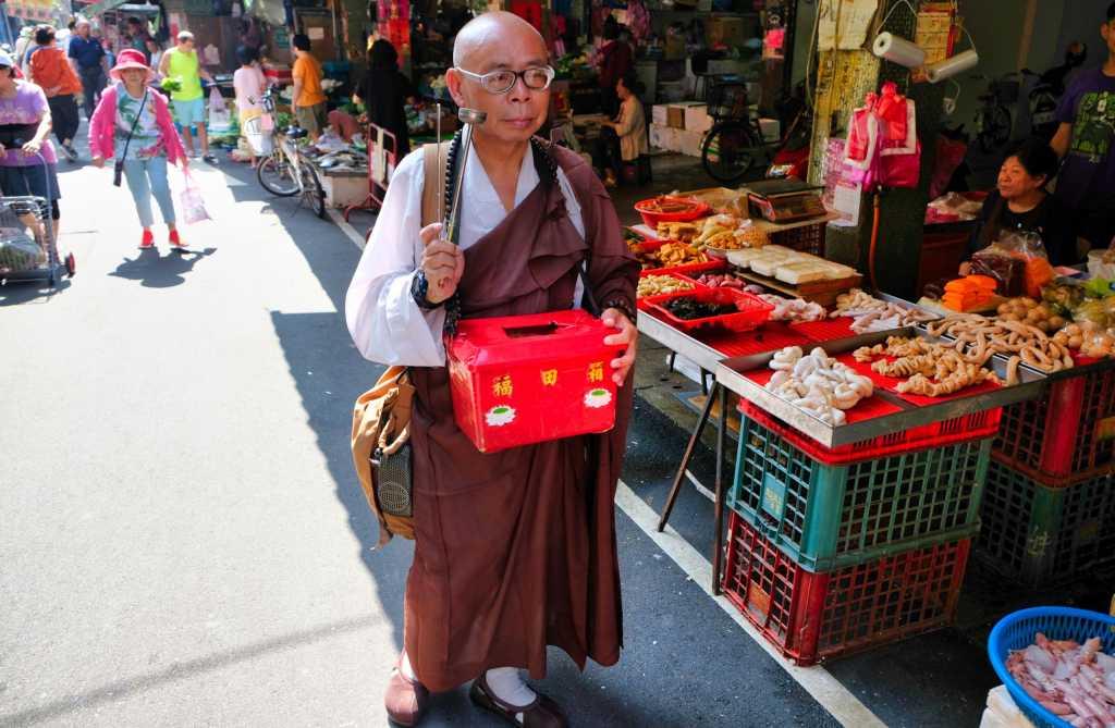 Taiping Market